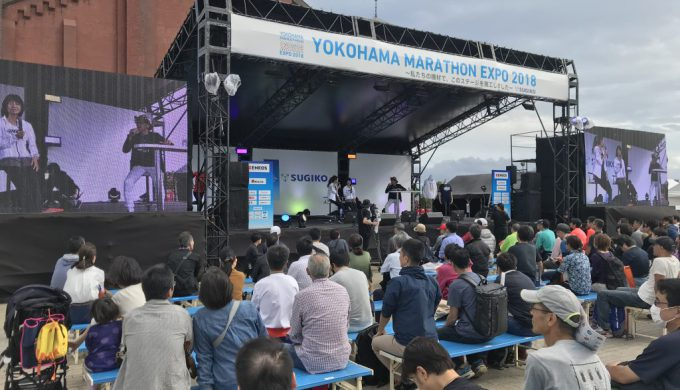 yokohama marathon2